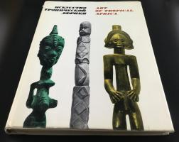 Альбом «Искусство тропической Африки в собраниях СССР»_7