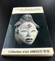 Книга «L'art de L'afrique Centrale/Sculptures et Masques Tribaux»_10