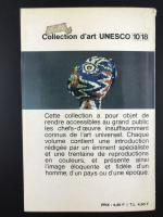 Книга «L'art De L'afrique Occidentale Sculptures Et Masques Tribaux»_5