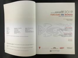 Каталог выставки «Parcours des Mondes»_1