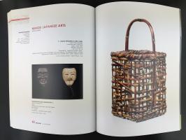 Каталог выставки «Parcours des Mondes»_8