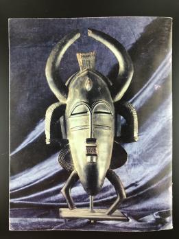 Каталог аукциона «Claude Boisgirard/Art tribal – precolombien/26 Février 2001»